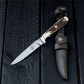 Puma 250 Year Anniversary Stag Damast Steel German Made Hunting Knife with Leather Sheath